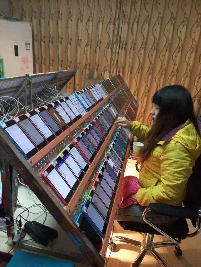 app-store-gaming-china-rating