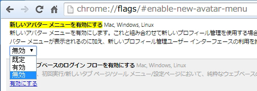 chrome-user-select-(5)
