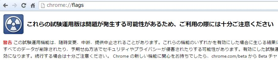 chrome-user-select