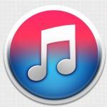 iTunesをダウングレードする方法 (Windows)