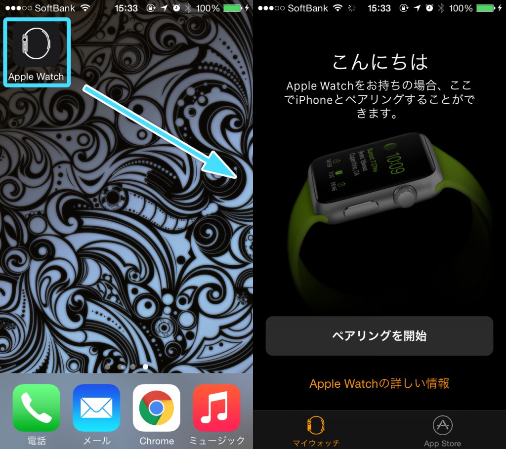 iOS8-Apple-Watch-app2