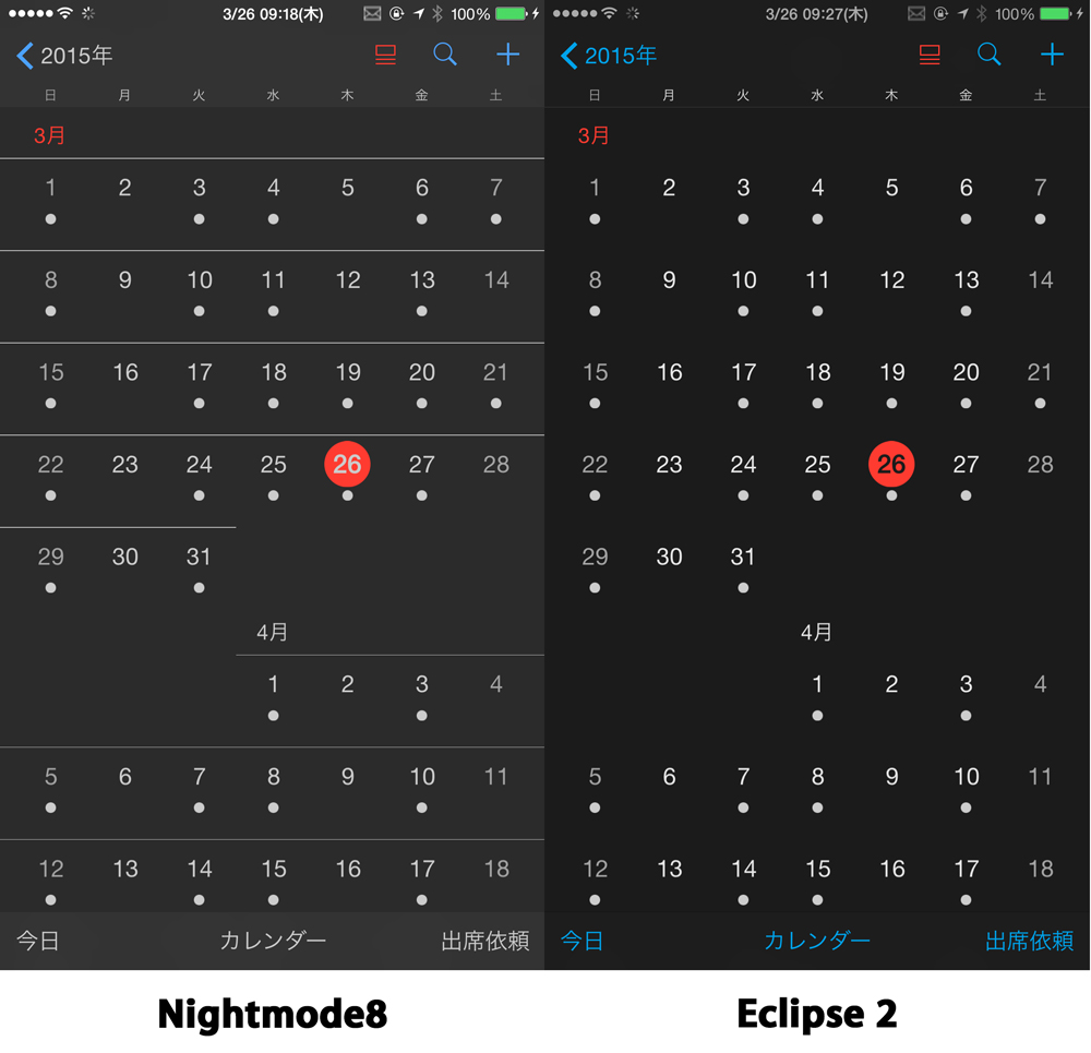 nightmode-eclipse-calendar