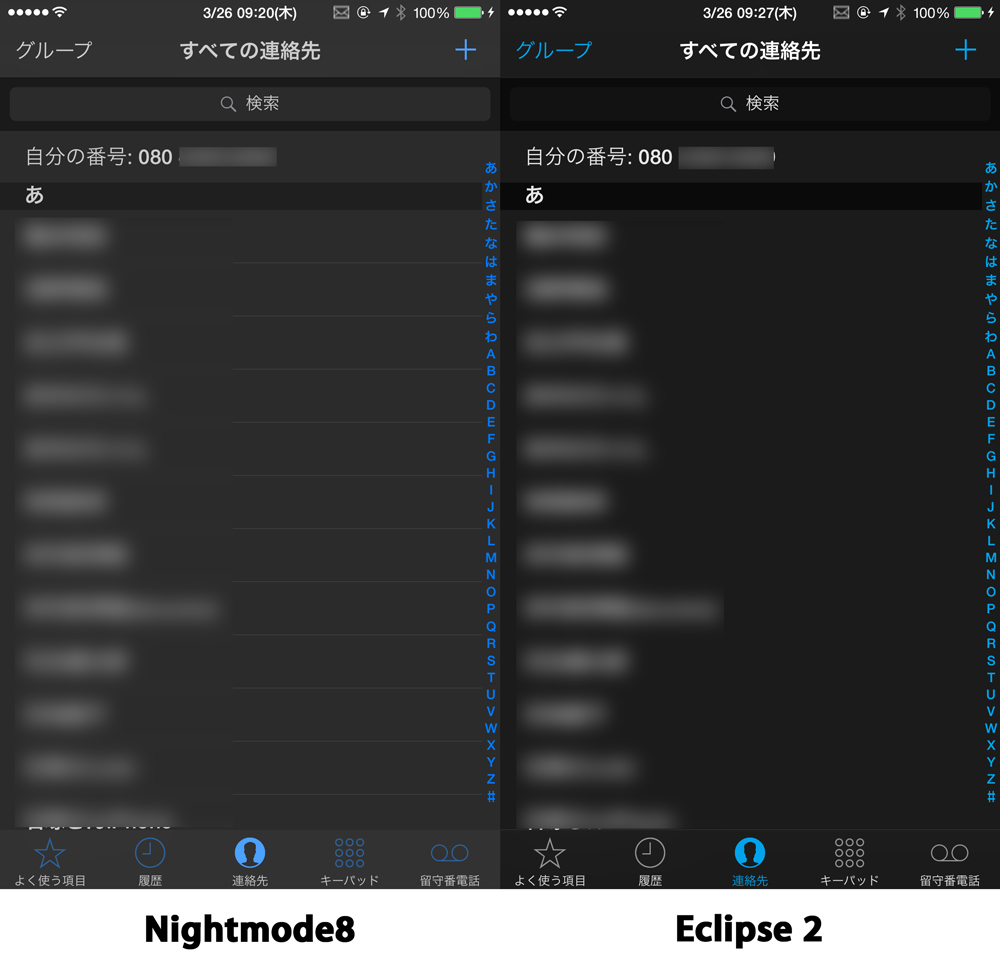 nightmode-eclipse-contact