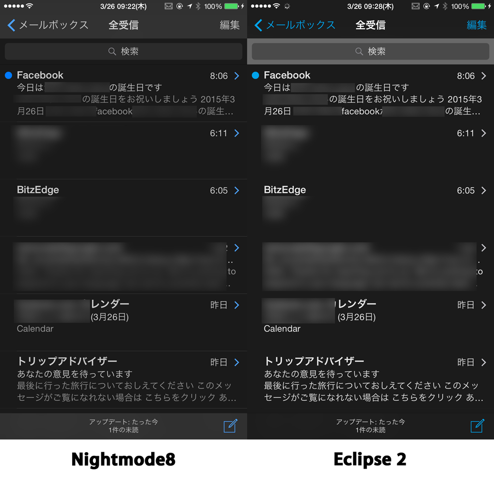 nightmode-eclipse-mail