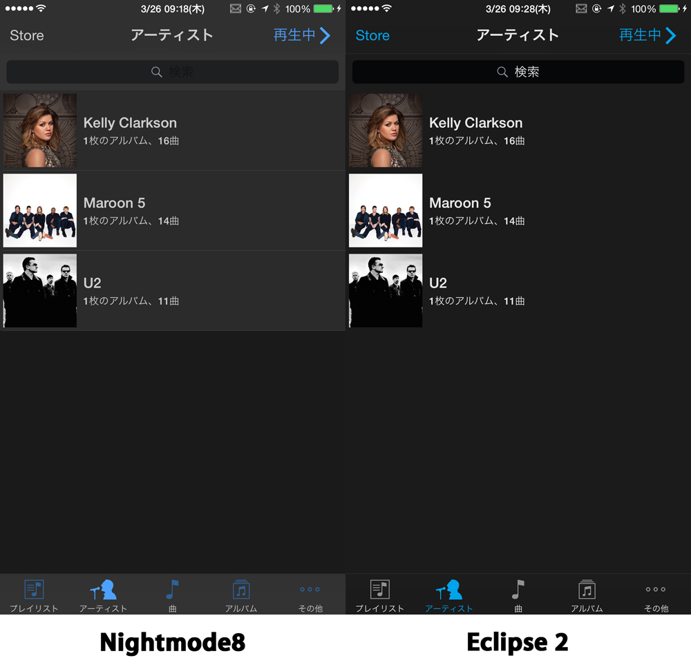 nightmode-eclipse-music