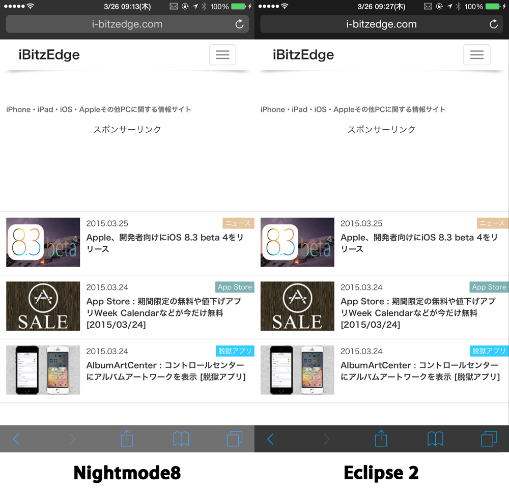 nightmode-eclipse-safari