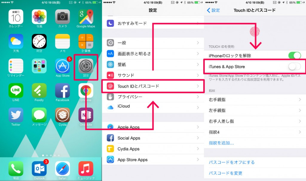 AppStore-Touch-id6
