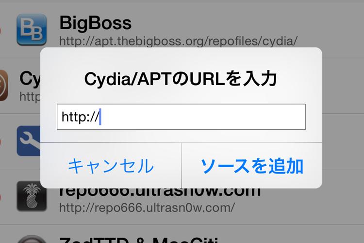cydia-repositories