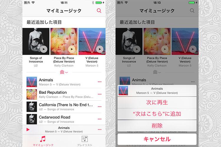 ios8-4-music-app1