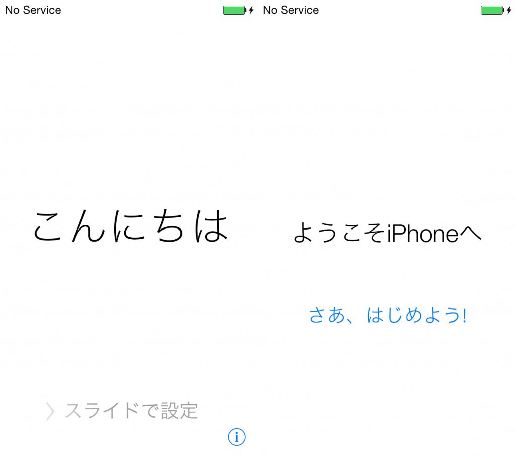 Welcome-to-iPhone