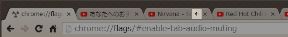 enable-tab-audio-muting3