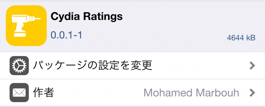 Cydia-Ratings5