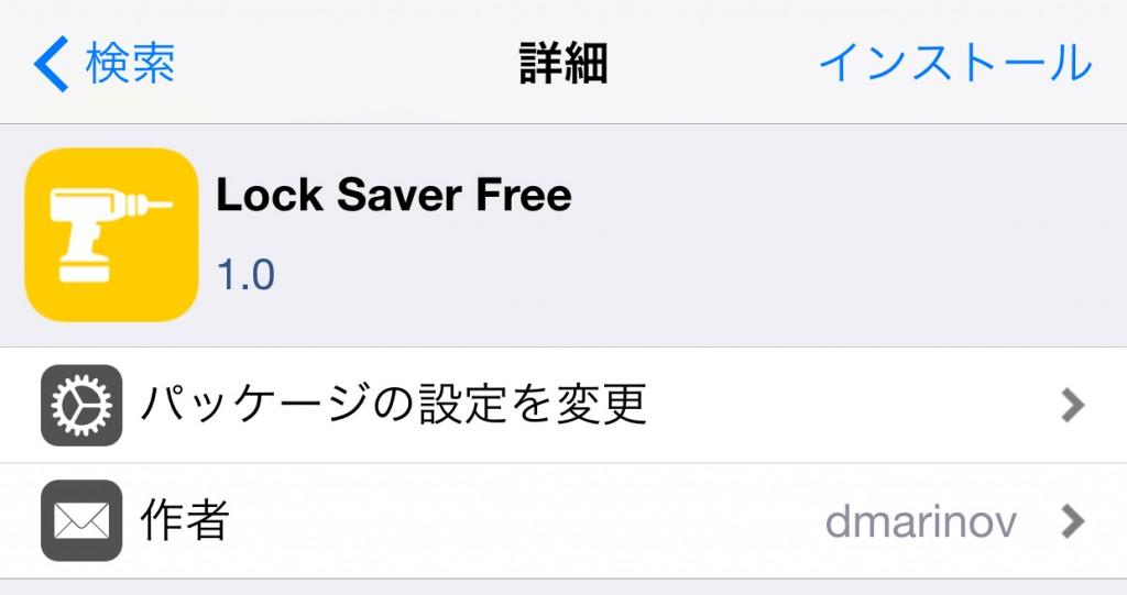 Lock-Saver-Free-Trojan-ModMyi3