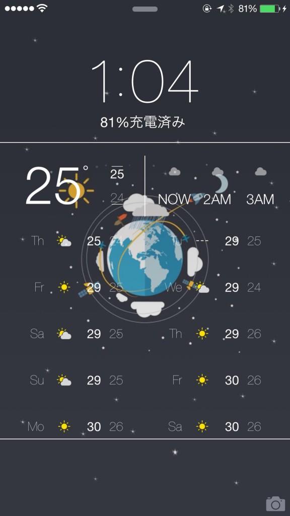 WeatherPeek-lockscreen