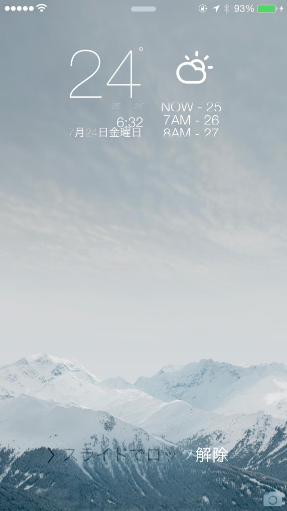 WeatherPeek-lockscreen2
