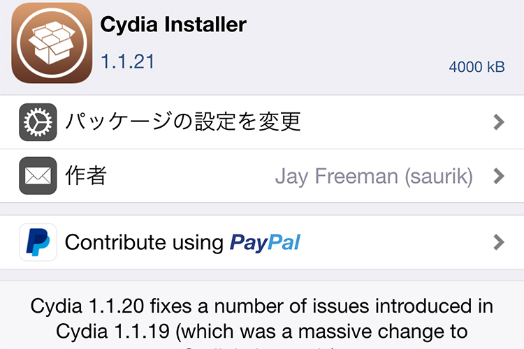 cydia-1-1-21