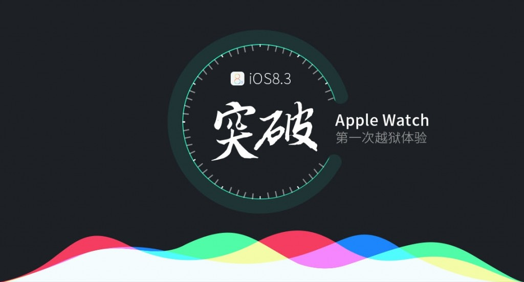 taig-apple-watch