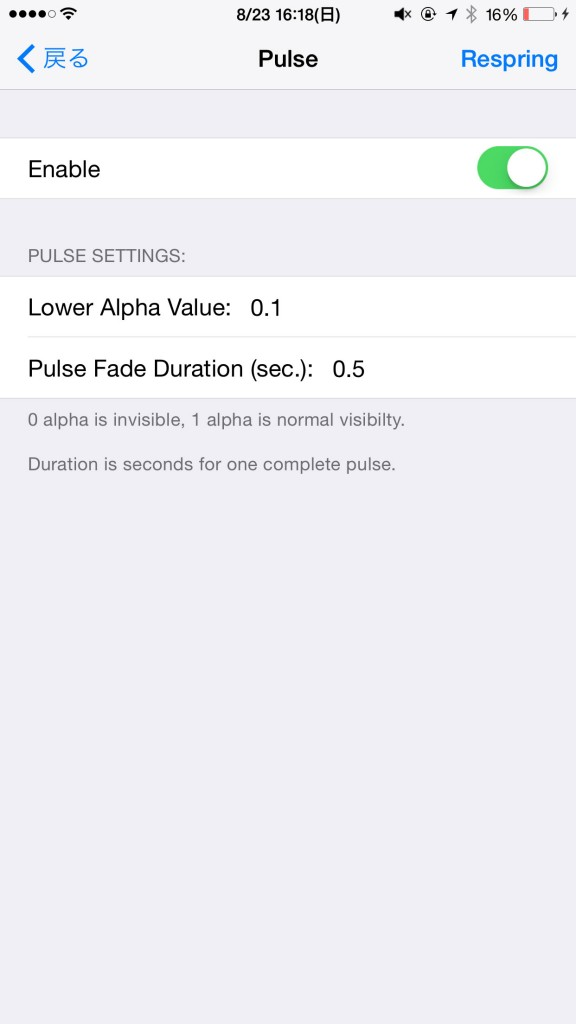 ChargePulse1