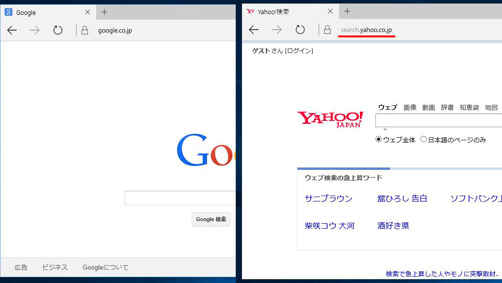 edge-default-search-engine1