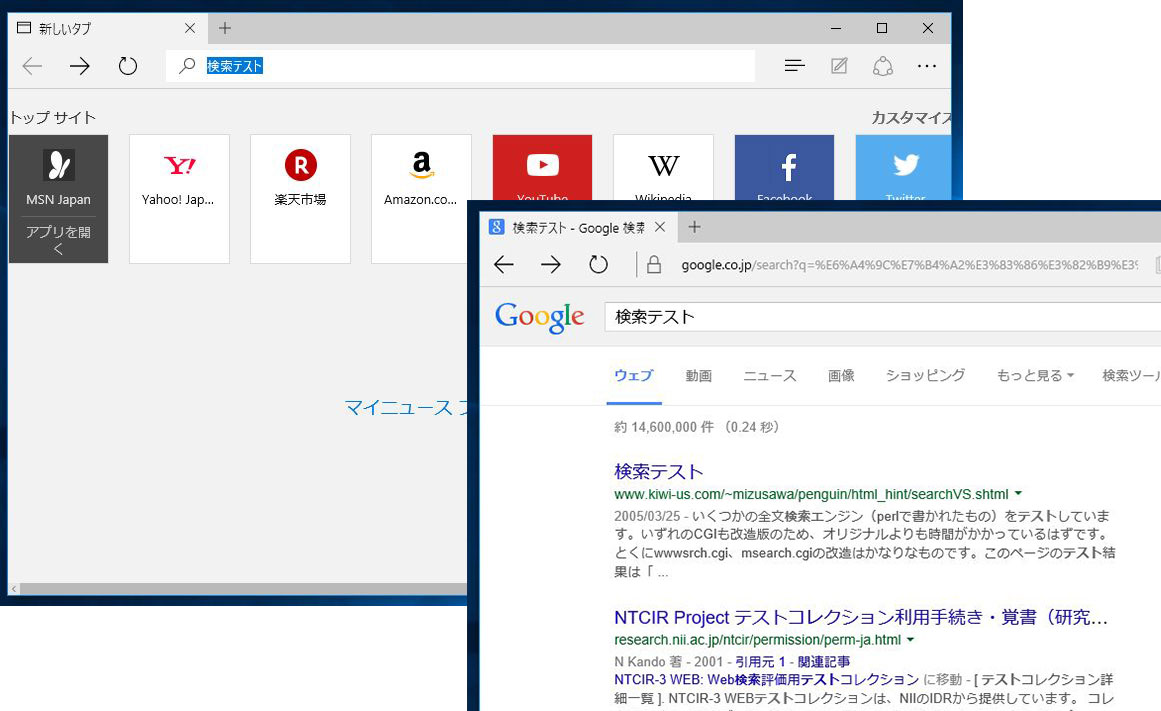 edge-default-search-engine4