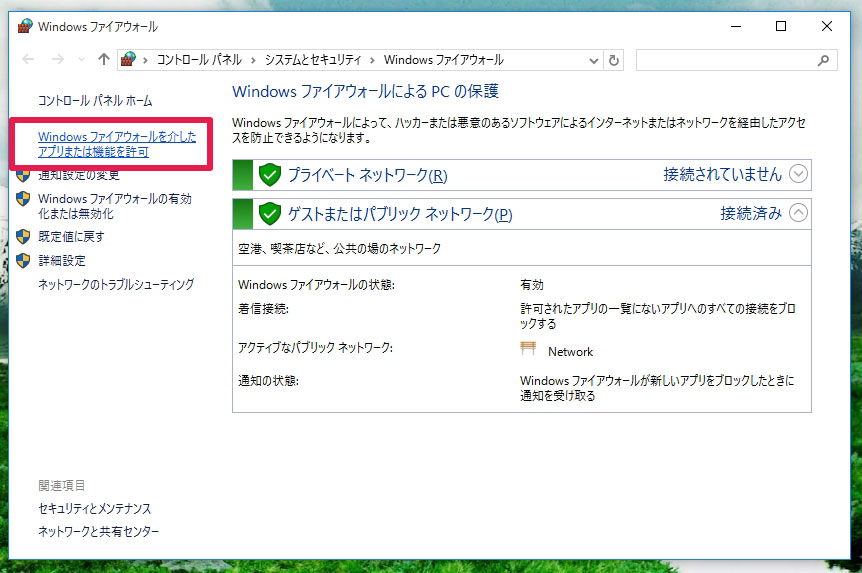fix-google-drive-sync-after-upgrade2