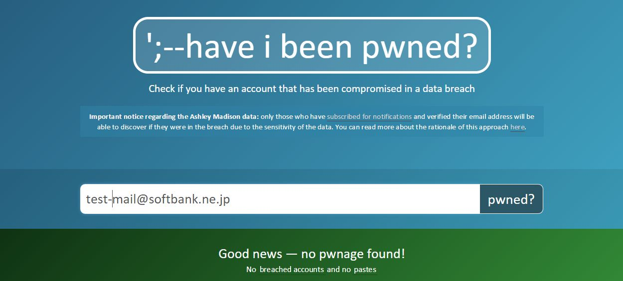 leak-icloud-id-password (3)