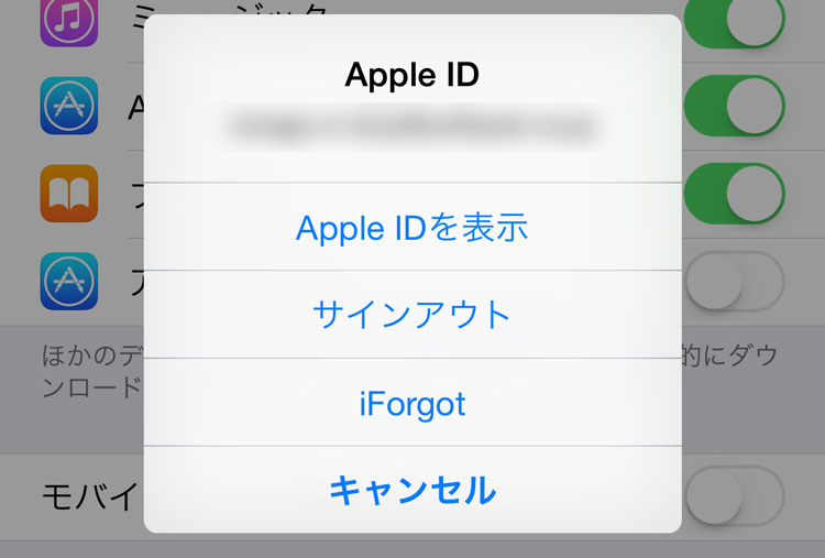 sign-out-apple-id