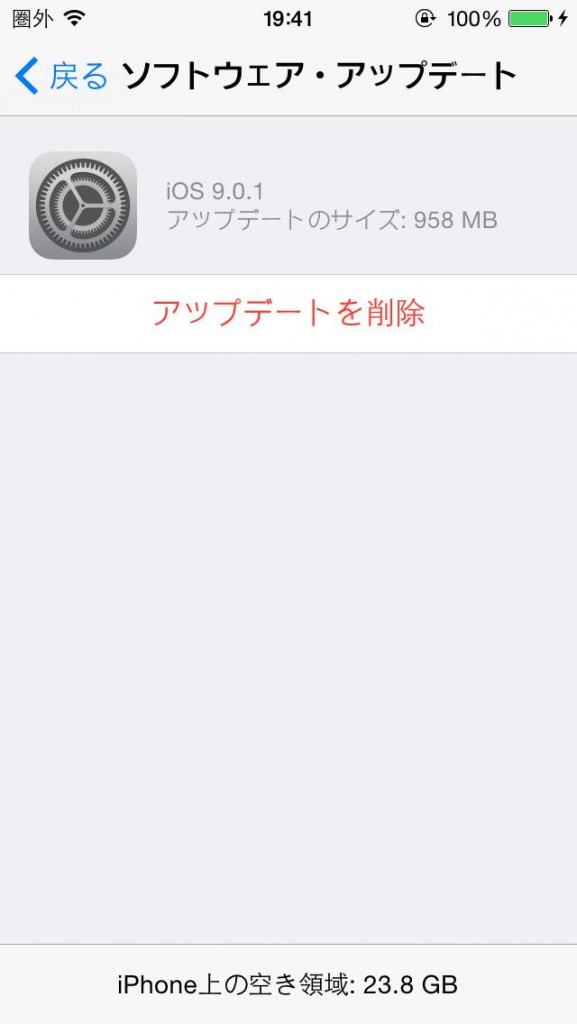 delete-ios9-update-file3