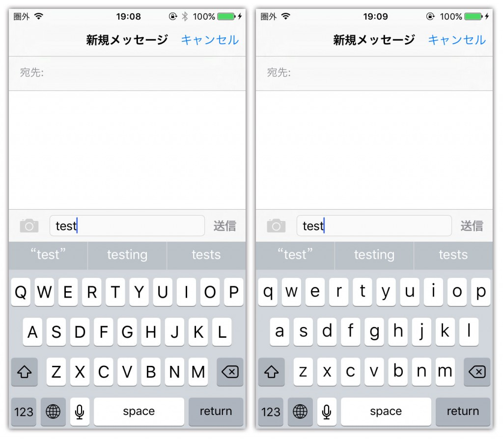 ios9-feature-change-keyboard-uppercase-letters1