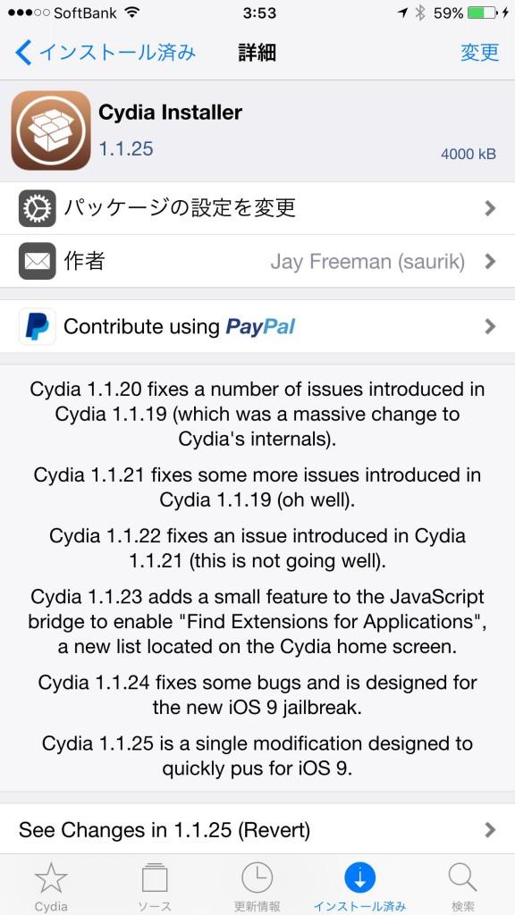 Cydia Intaller 1.1.25