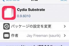Cydia-Substrate_0-9-6010-1