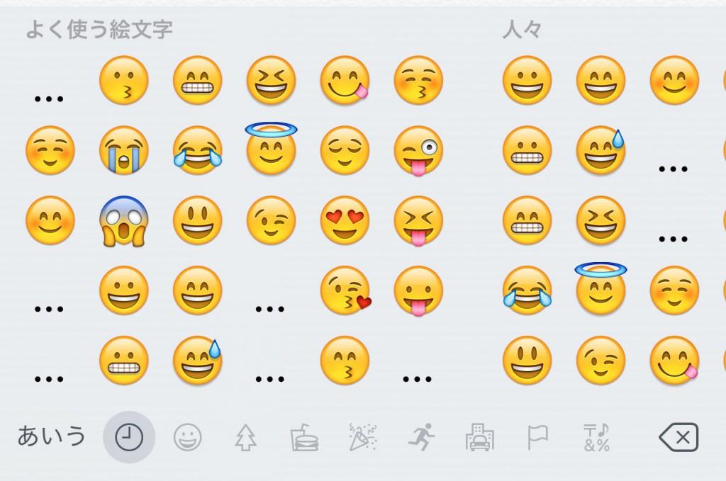 Emoji83-mistake