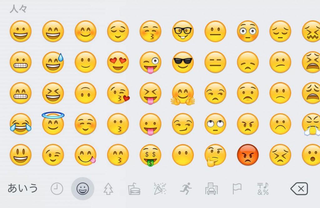 Emoji83-new2