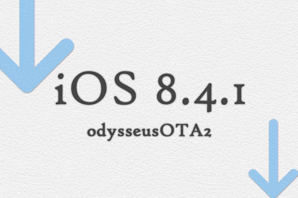 odysseusOTA2-downgrade