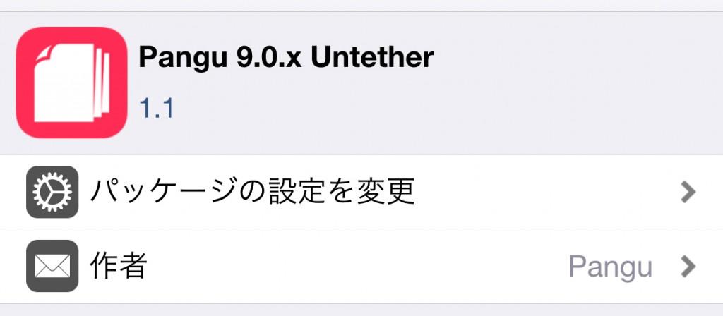 pangu-9-0-x-untether-1-1