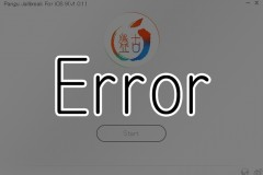pangu9-error