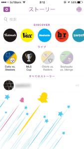 snapchat-friend