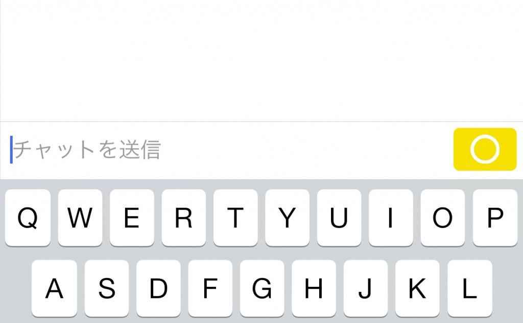 Snapchatで写真を共有