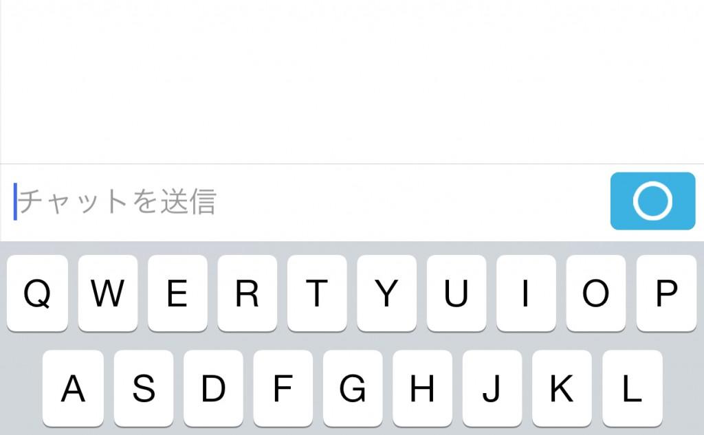 Snapchatでビデオチャットする場合は青色ボタンに変化してから。