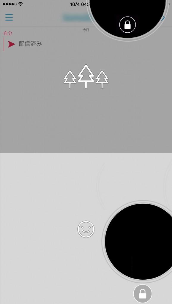 Snapchatでビデオチャットのサークルウィンドウを固定する。