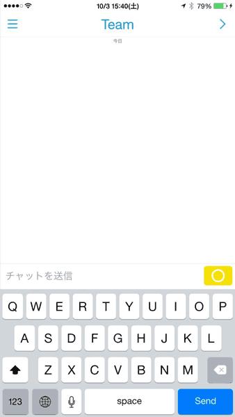 Snapchatのチャット画面