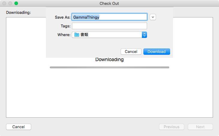 xcode ソースコードからアプリケーションをダウンロード