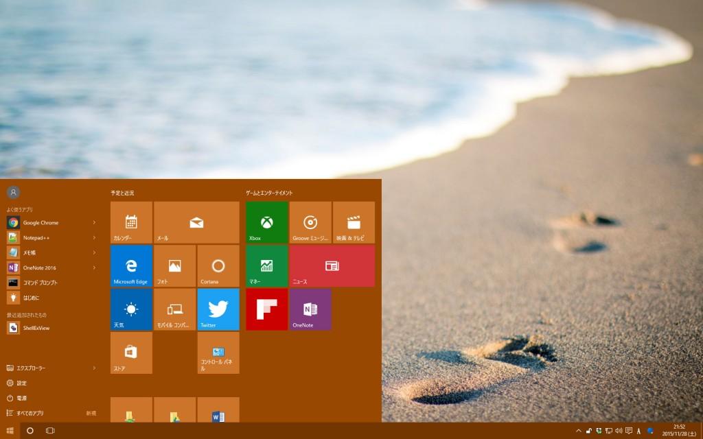 Windows 10 背景から自動的にアクセントカラーを選ぶ