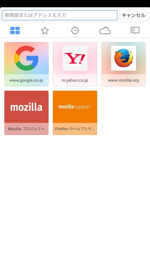 firefox-iosのトップサイト