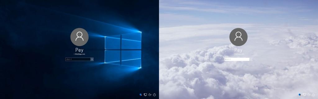 Windows 10のサインイン画面の壁紙を変更