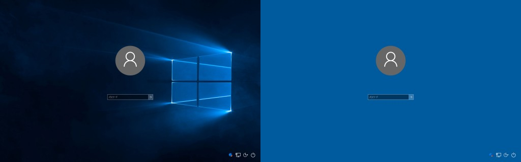 how-to-sign-in-background-image-disable-windows-10-2