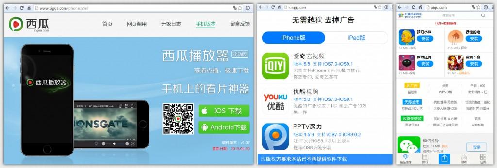 TinyV-web-site