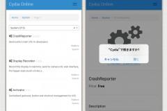 cydia-online-0