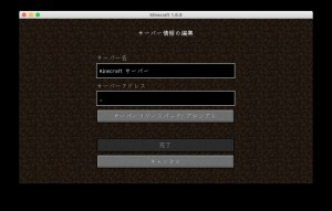 how-to-server-minecraft_17