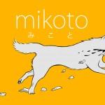 mikoto : iOS全体や色んなアプリの設定変更や機能を追加する便利なTweak[脱獄アプリ]